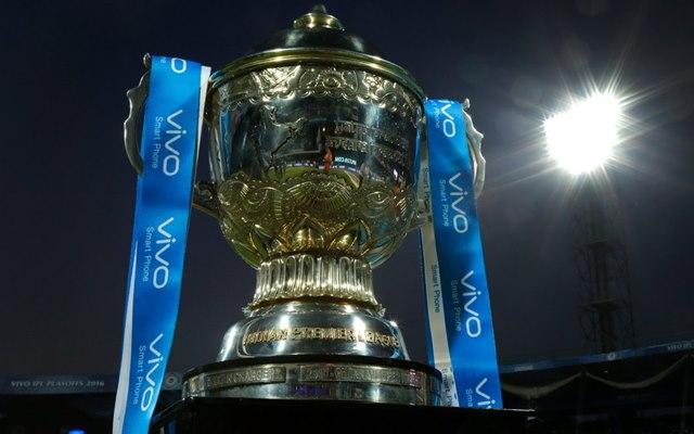 IPL Latest Trophy