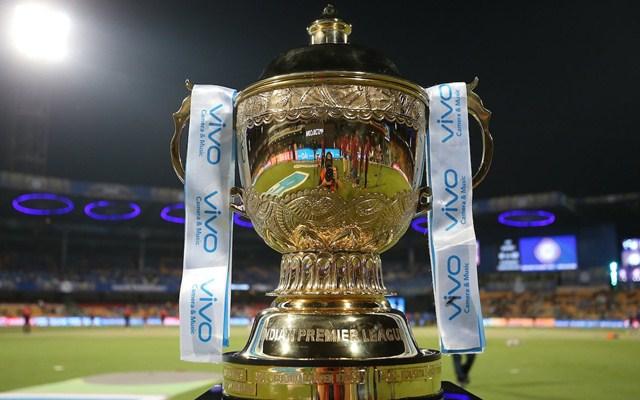 IPL trophy. (Photo Source: Twitter)