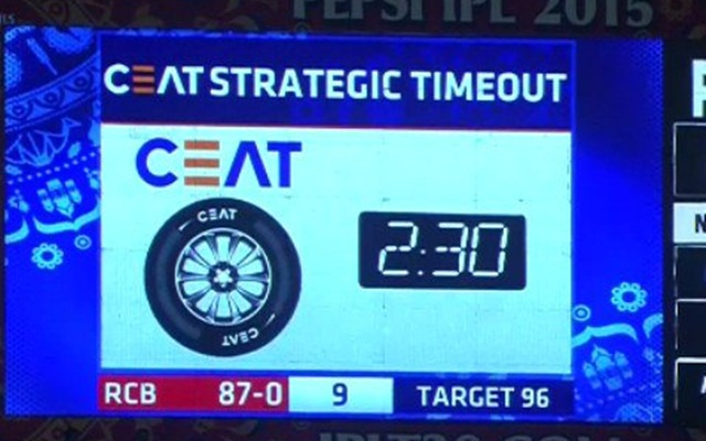 IPL strategic time-out