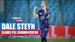 Dale Steyn Slams PSL Commentator For Comments On His Hairstyle And More Cricket News