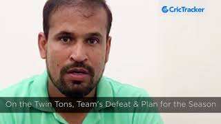 Indian all-rounder Yusuf Pathan's interview