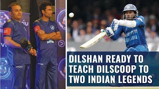Dilshan's experience on playing Virtual Reality Cricket & teaching Dilscoop | iB Cricket