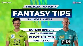 BBL, Seventh Match, 11Wickets Team, Sydney Thunder vs Brisbane Heat, Full Team Analysis