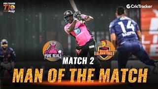 Match 2 - Pune Devils vs Deccan Gladiators, Kennar Lewis' 57 off 28, Abu Dhabi T10 League 2021