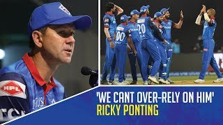IPL 2019: Ricky Ponting doesn't want Delhi Capitals to over-rely on Rishabh Pant