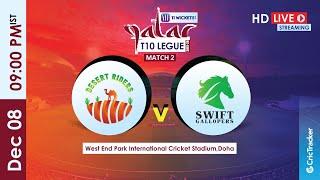 Qatar T10 Live Streaming : 2nd Match Desert Riders vs Swift Gallopers
