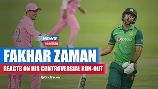 Fakhar Zaman Reacted on His Controversial Run-Out In The Second ODI vs SA And More Cricket News