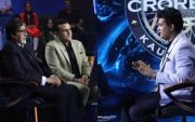 Sourav Ganguly, Amitabh bachchan and Virender Sehwag. (Photo Source: Twitter)