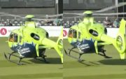 Helicopter In Cricket Stadium (Image Credit- Twitter)