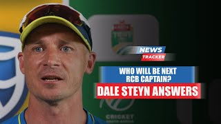 IPL 2021: Dale Steyn Reveals His Captaincy Choice For RCB After Virat Kohli & More Cricket News
