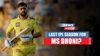 Former Australian Cricketer Says MS Dhoni May Retire From IPL after The 2021 Season & More News