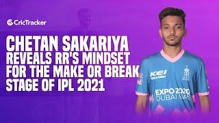 IPL 2021: Pre-Match Talk With Chetan Sakariya Ahead Of SRHvsRR Game | Rajasthan Royals Strategy