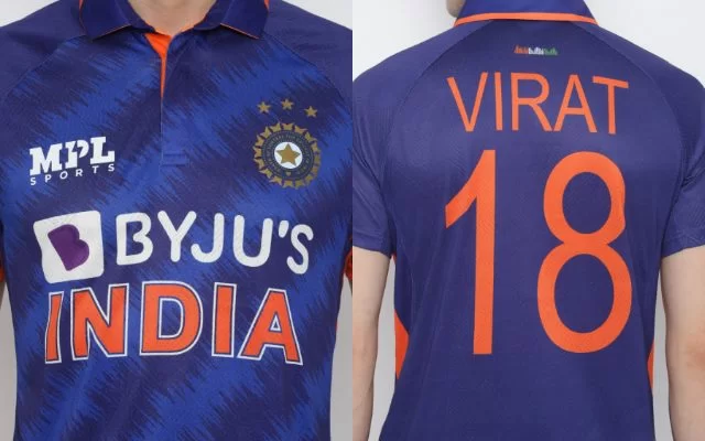 Team India jersey for T20 World Cup. (Photo Source: MPL Sports)