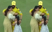 MS Dhoni and Family. (Photo Source: Disney + Hotstar)