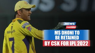 CSK Official Confirms MS Dhoni's Retention For IPL 2022 And More News